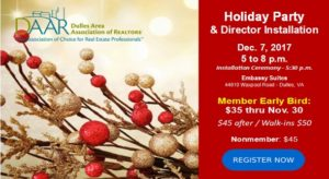 You're Invited! DAAR Holiday Party and Director Installation – Thursday, 12/7, 5PM Post Thumbnail